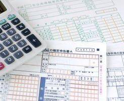 不動産投資で銀行融資を受けるために決算を赤字化させない方法