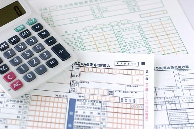 融資と決算の赤字の関係