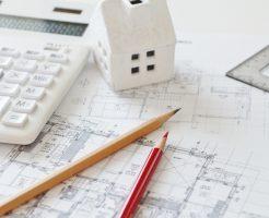 固定資産税はいくらかかる?
