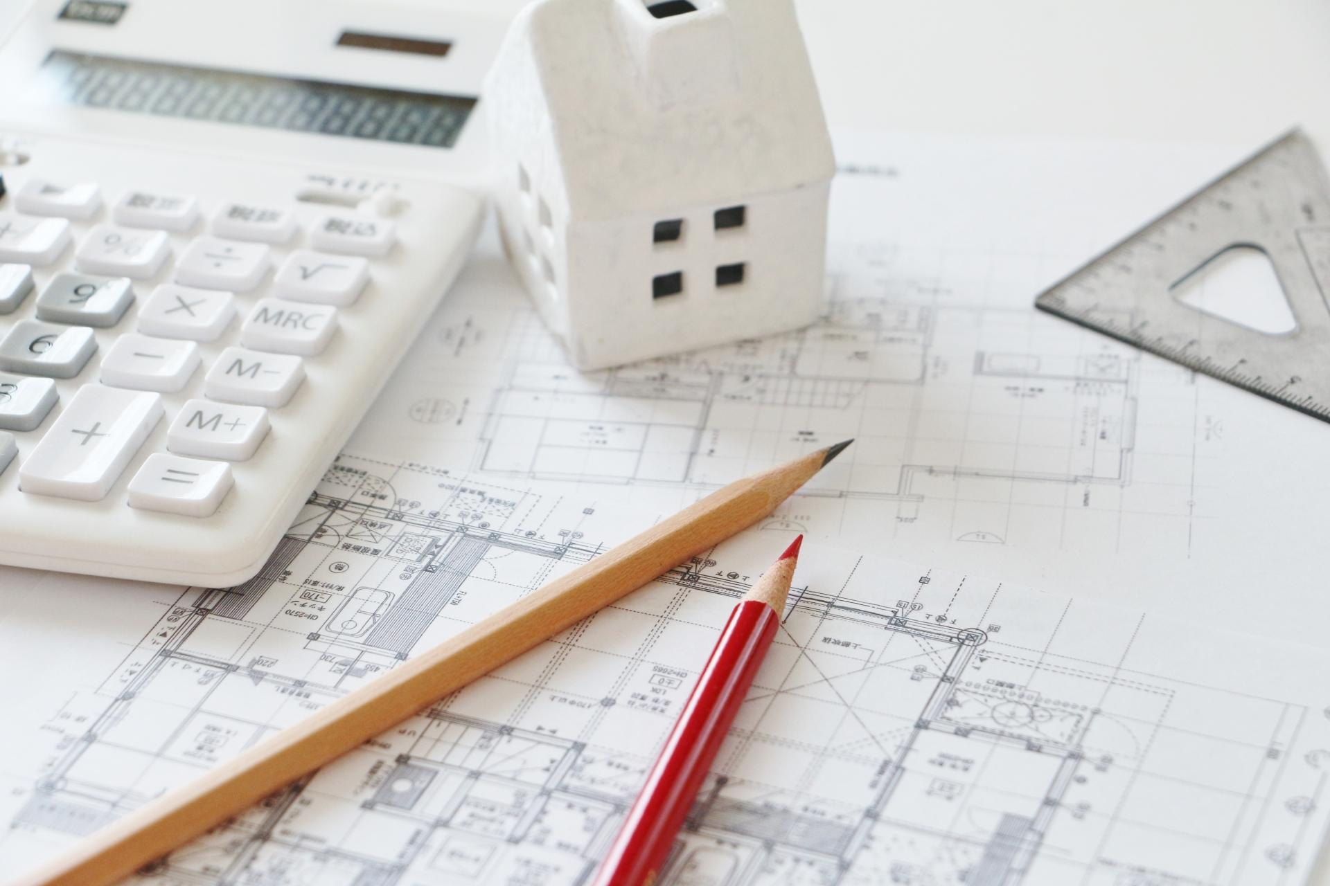 固定資産税・都市計画税はいくらかかる?固定資産税課税評価額・税率・納期について!