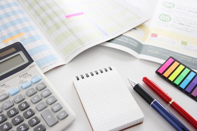 あなたの会社が納税する税金の額はいくら?一瞬でわかる税金の計算方法(実効税率の使い方)!