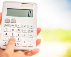 消費税(簡易・原則課税)