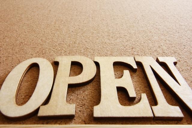 不動産賃貸業の個人事業主の開業日はいつ?自宅の賃貸は所得税の納税義務がある?