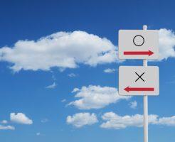 消費税課税事業者の判定と届出