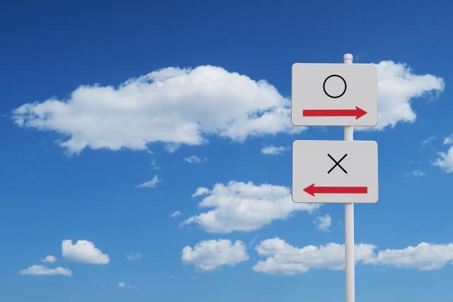 消費税課税事業者(納税義務の免除)の判定と必要な届出
