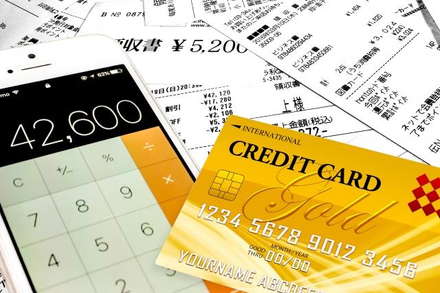 経費にするための領収書等の保管方法(領収書等がない場合も含む)