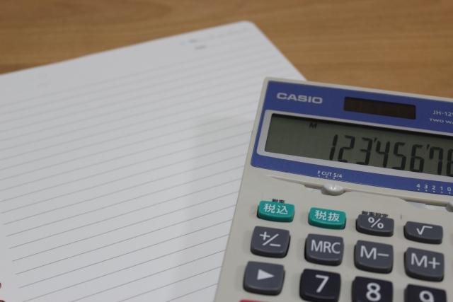 所得税の予定納税