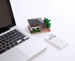 固定資産税・都市計画税の軽減措置の特例