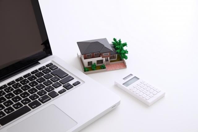 住宅用地・新築住宅の建物の固定資産税・都市計画税の軽減措置の特例