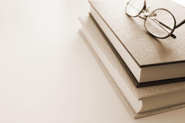 不動産売買契約書・金銭消費貸借契約書に貼られる印紙と印紙税の節税の話