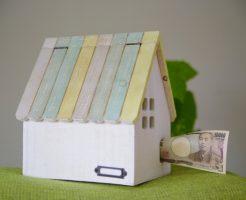 不動産購入時の固定資産税の按分