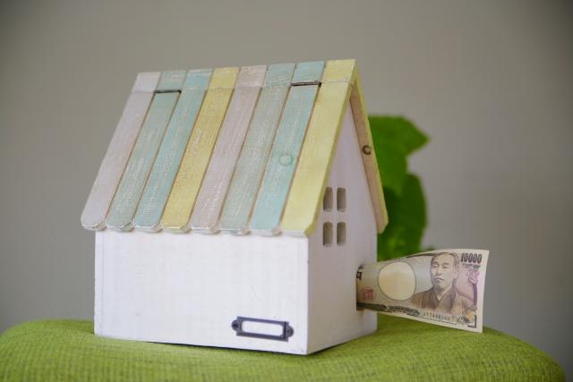 不動産売買時の固定資産税・都市計画税の売主と買主の按分方法・支払方法