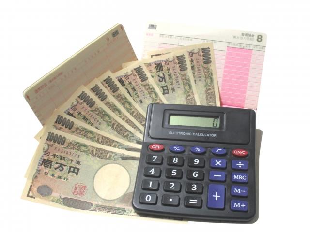 個人事業主の青色申告特別控除の10万円と65万円