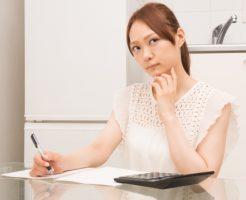 不動産賃貸業で大家が使う仕訳での勘定科目一覧