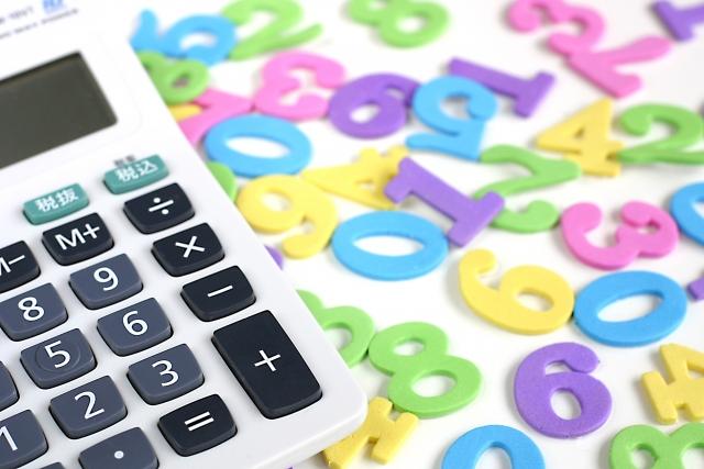 白色申告の推計課税