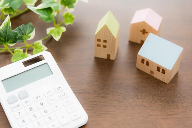 不動産取得に係る税金以外の諸経費(手数料・保険料)の注意点