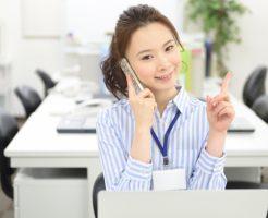 青色事業専従者給与とは?必要経費に算入するための基準とは?