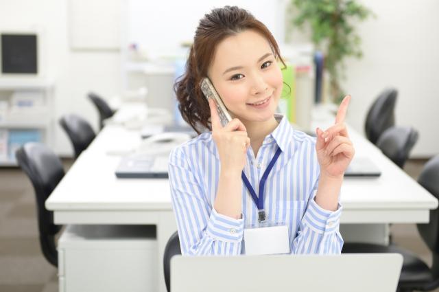 青色事業専従者給与の適正額
