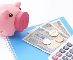 税務調査を受ける際の経営者の心構え【経費編】