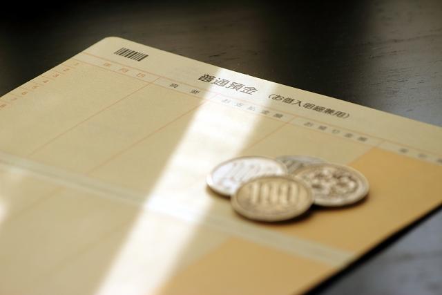 青色事業専従者給与と事業専従者控除の節税額について