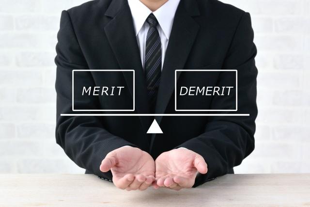 個人事業主より会社の方が不動産を売却する場合には有利です【税金編】!