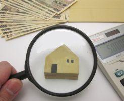不動産管理会社を利用した節税方法と管理料の相場について