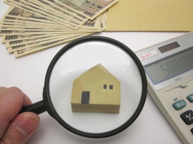 不動産管理会社を利用した節税方法と税法上の管理料相場