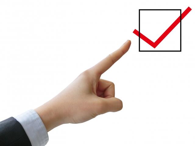 自分が100%出資している会社に不動産を売却する場合の税金の注意点