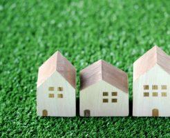 土地建物の取得価額の按分方法について
