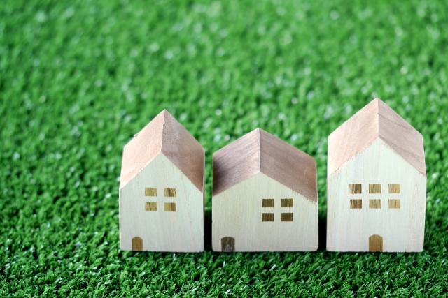 土地建物の取得価額の按分方法