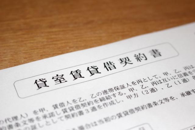 賃貸人(大家)側の敷金・保証金・礼金の仕訳について!