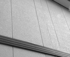 外壁塗装費用は修繕費か資本的支出か