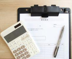 資本的支出と修繕費の例示