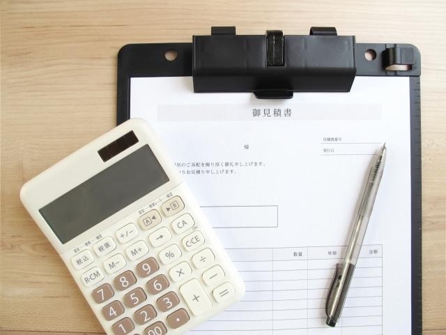 修繕費と資本的支出の見分け方