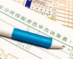 貸借対照表の勘定科目と仕訳の例示
