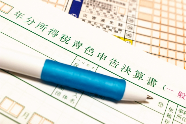 青色申告特別控除(65万円)を受けるためには貸借対照表が必要になる