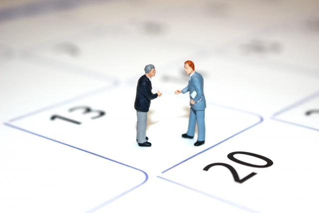 不動産業を営む会社の税金・社会保険の種類と納税時期について