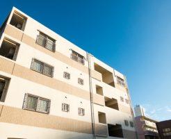 新築建物は事業供用日の決定方法で減価償却費が変わり節税可能性あり!