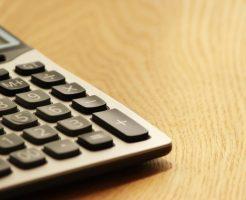 会社が旅費規程を作成して社会保険料・税金を減らす方法!