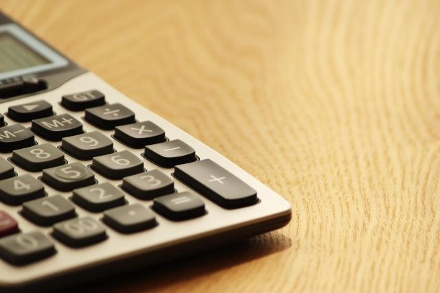 会社が旅費規程を作成して社会保険料・法人税等を減らす方法(実践編)!