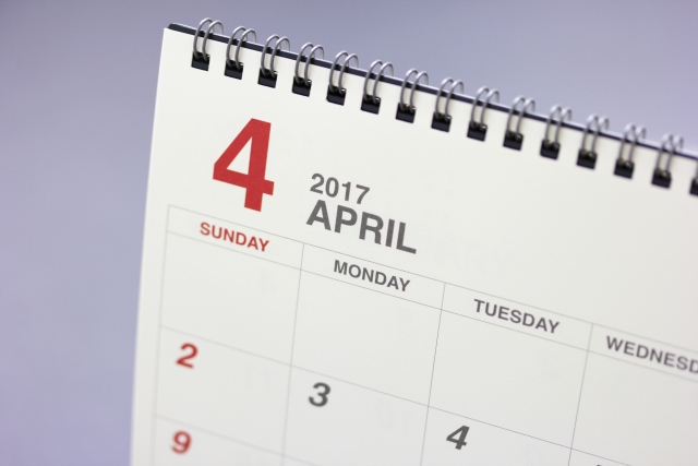不動産仲介業を営む会社は、売上高の計上日基準を変更すれば節税できる!