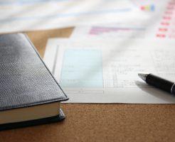 不動産賃貸業を営む個人事業主が管理会社を設立するメリットについて!