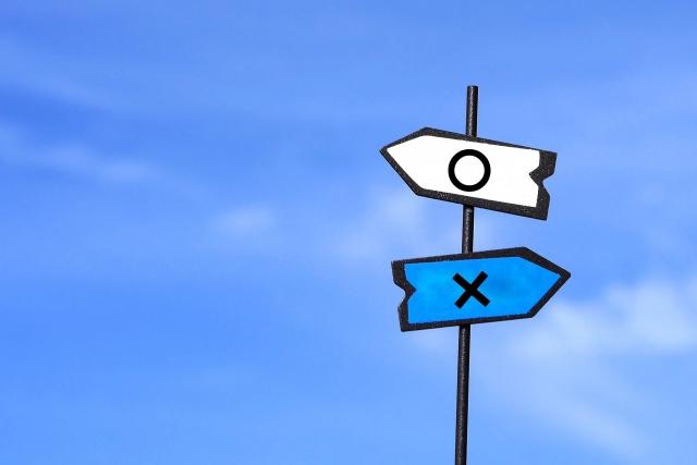不動産管理会社を設立して節税対策をする場合のデメリットについて!