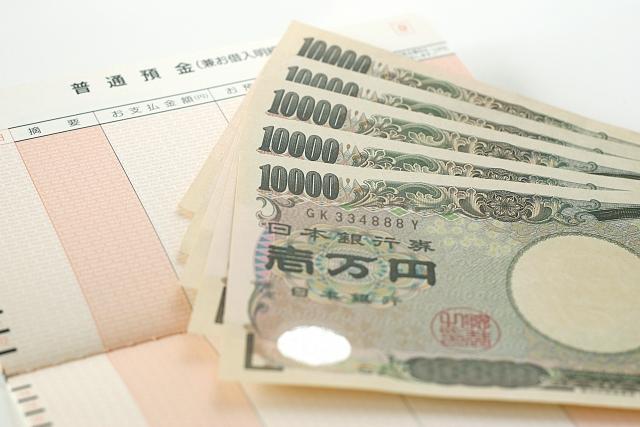 普通預金の経理実務上の処理方法と留意点について!