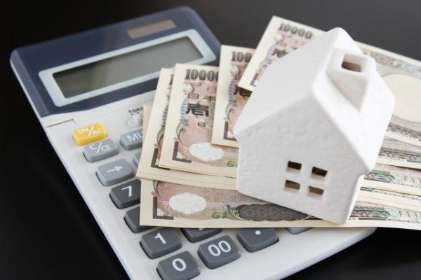 土地・建物取得に係る諸費用(税金・手数料)の勘定科目について!