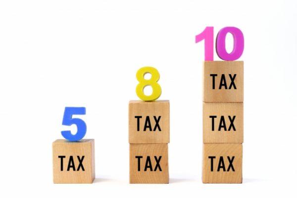 土地・建物の購入に係る消費税区分と会計ソフト入力時の注意点!