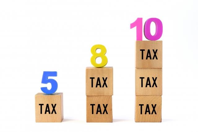 会計ソフトで土地・建物の購入に係る消費税を入力する時の注意点!