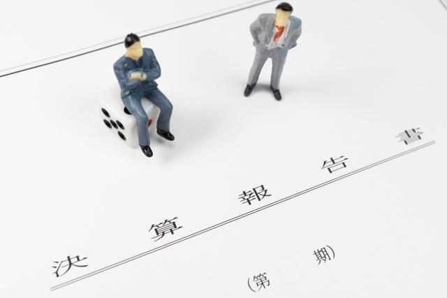 マンション管理組合に対する会計調査・内部統制構築コンサル