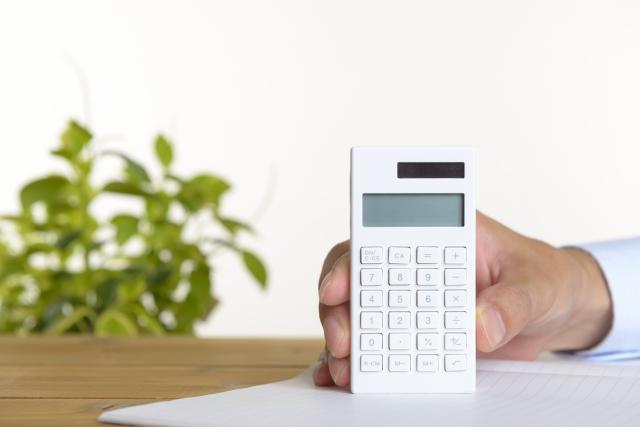 マンション管理組合に対する法人税等の税務申告書作成業務
