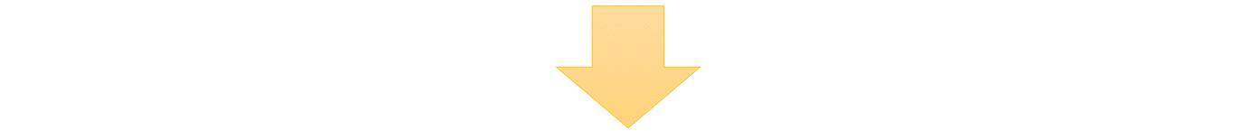 矢印(黄色)